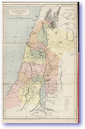 Palaestina Palestine - 1912 (Atlas of Ancient and Classical Geography - Published: 1912) 600 DPI